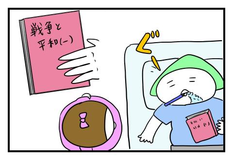 0510_3d