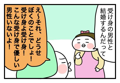 0329_2
