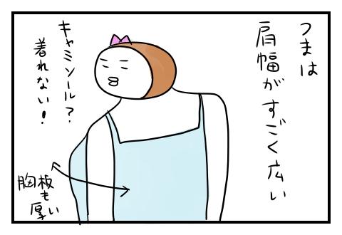 0427_02