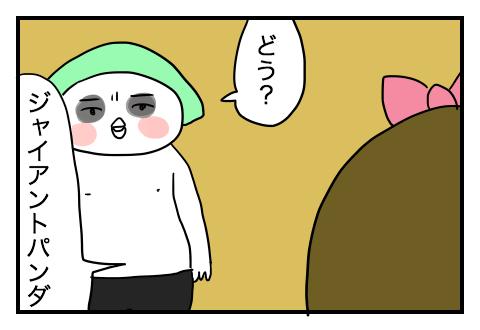0916_4