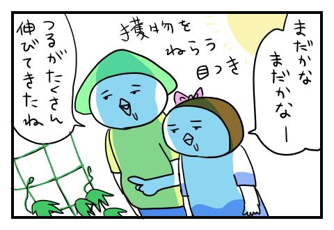 0526_05