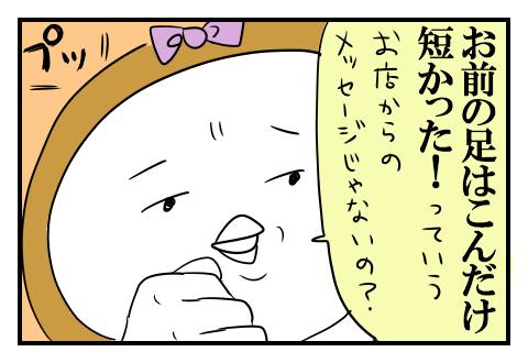 0503_33