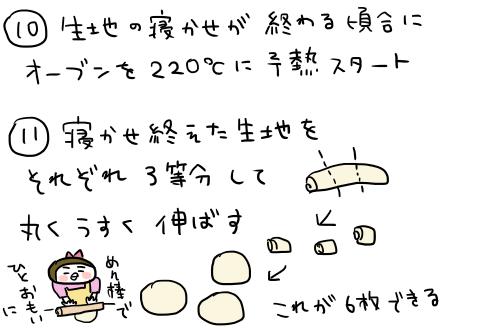 1206_10
