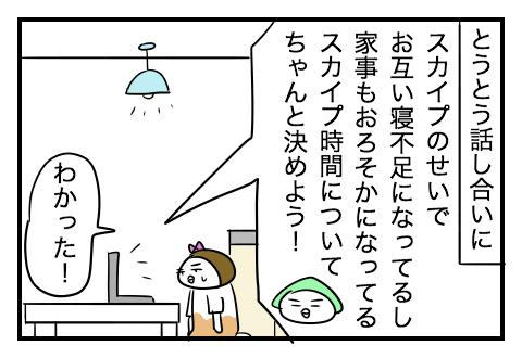 0617_4