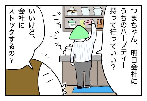 0609_2