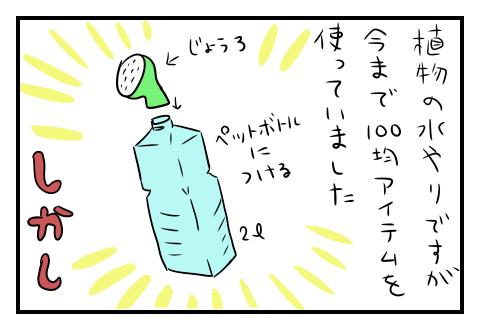 0524_1
