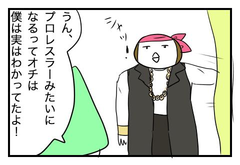 0602_04