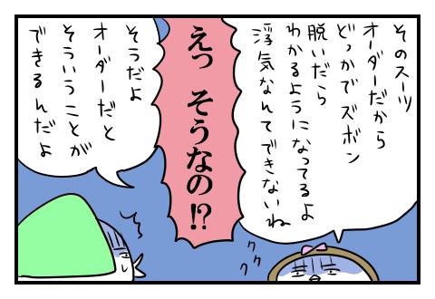 0521a_4