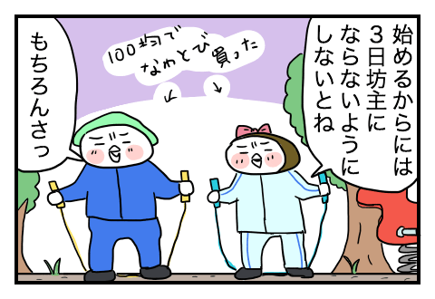 1022_2