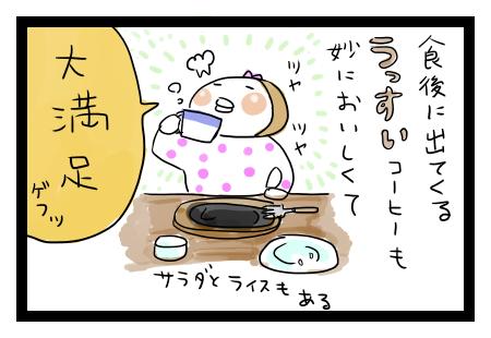 81_45