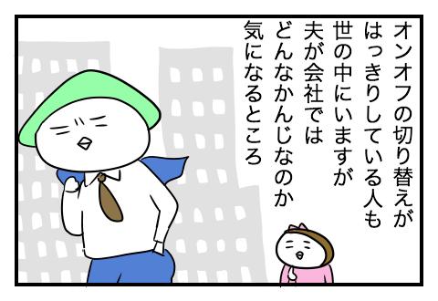 0609_1