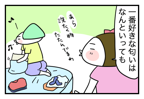 0808_3