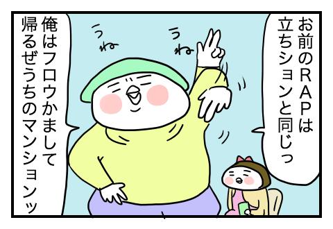 0120_3