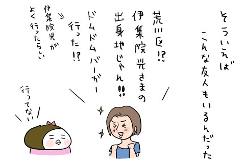 1006_11