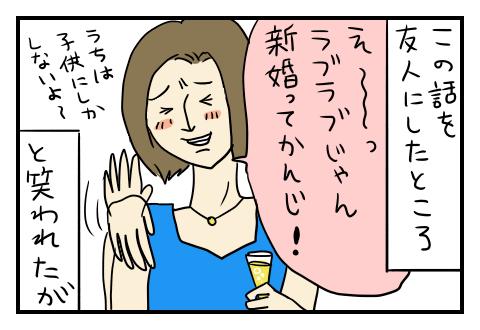 0511_3