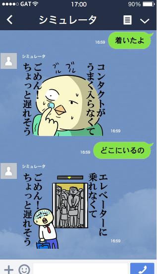 step00