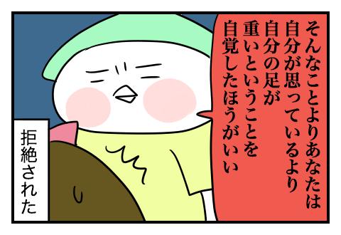 0615_4