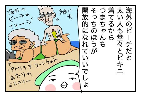 0721_3a