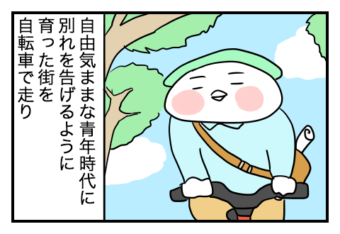 0511_7