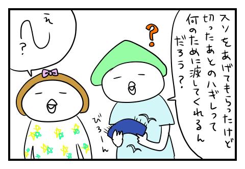 0503_23