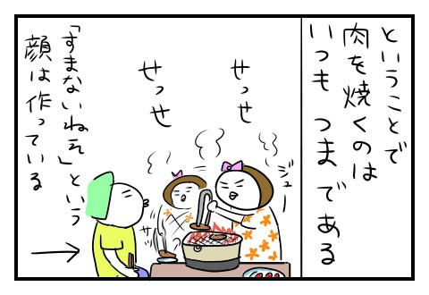 0507_2