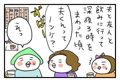 0527_01