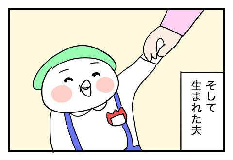 0726_7