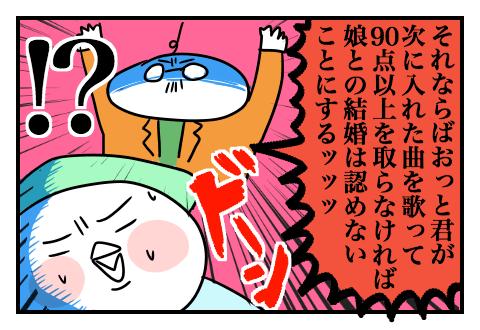0512_2