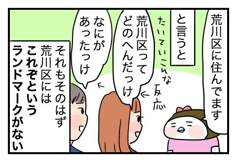 1006_2