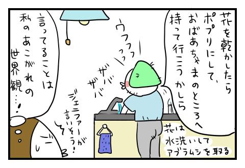 0509_4C