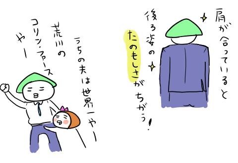 0427_06