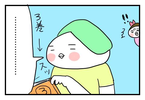 0913_6