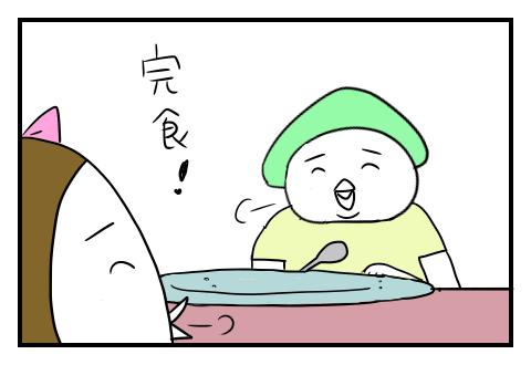 0607_72