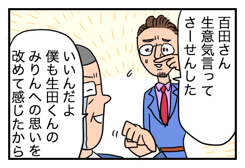 0816_13