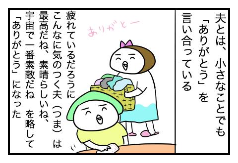 0605_01