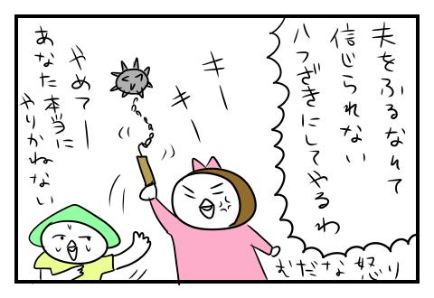 0523_11