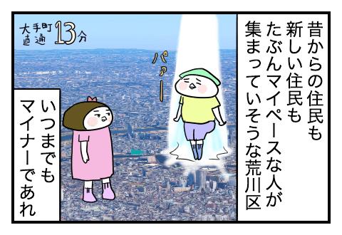 1006_10