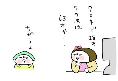 1130_10