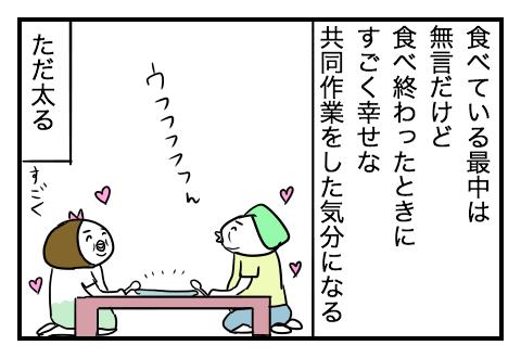 0607_05