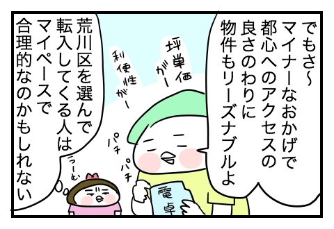 1006_9