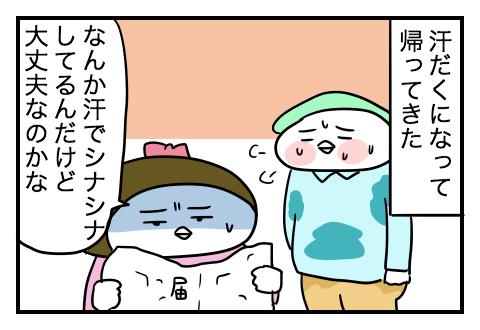 0511_4