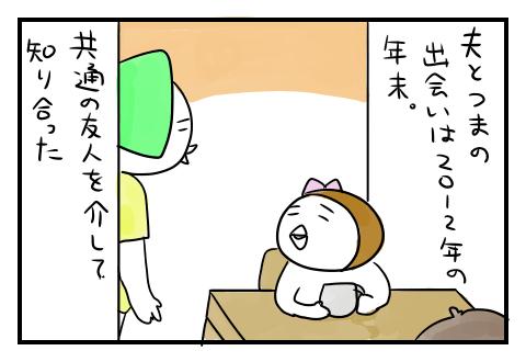 0429_01