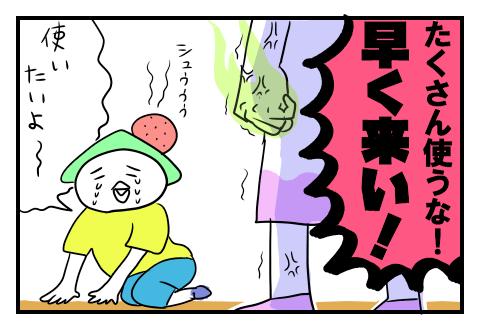 0513_4