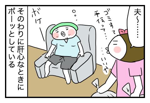 0824_2