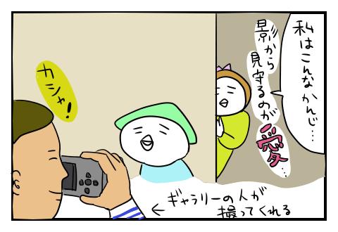 0501_2