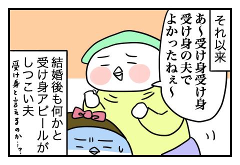 0329_3