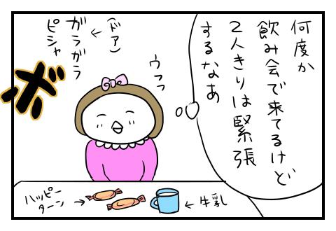 0518_08
