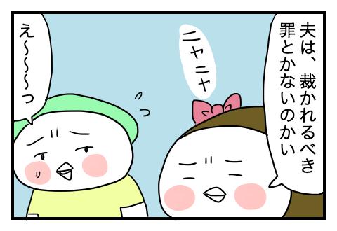 0907_2