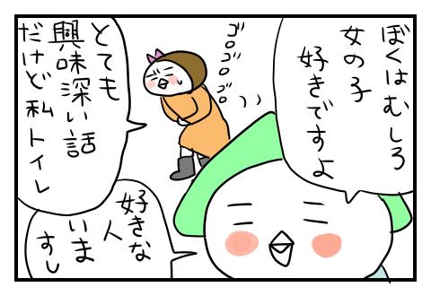 0527_02