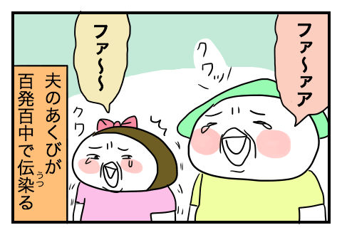 1003_1